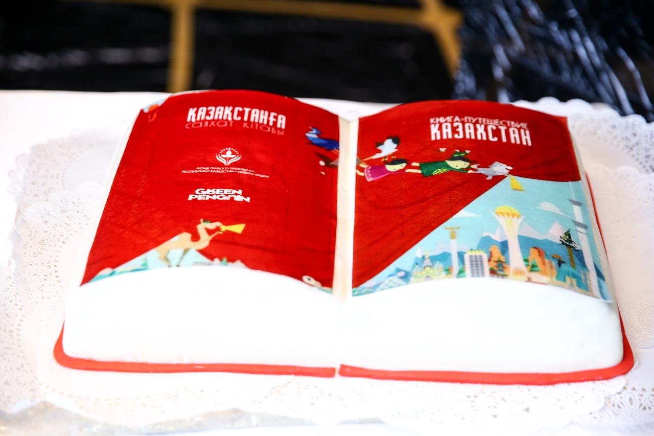 казахстанский журнал о путешествия